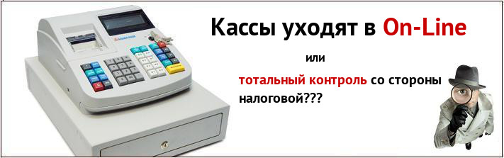 Kassovie-apparati-v-2016