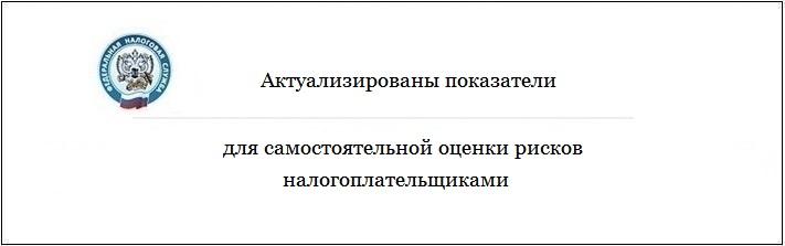 ocenka_riskov