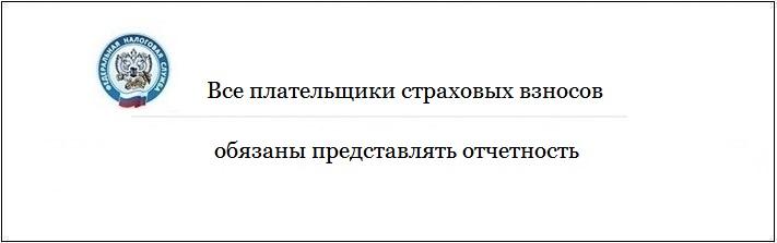 strahovie_vznosi