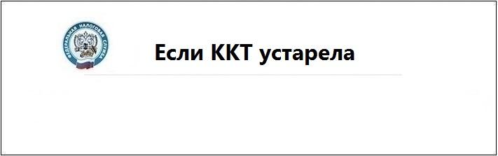 esli_kkt_ustarela