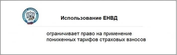 ispolzovanie_ENVD