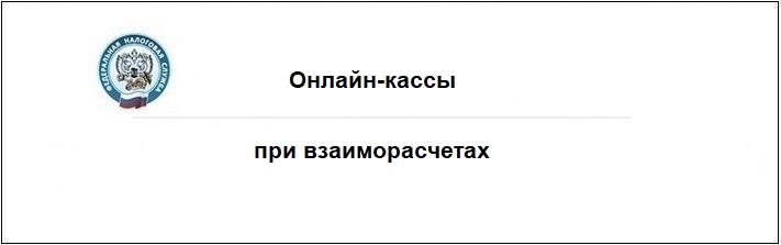 vzaimorascheti